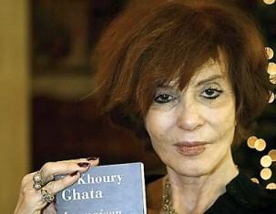 Vénus Khoury-Ghata