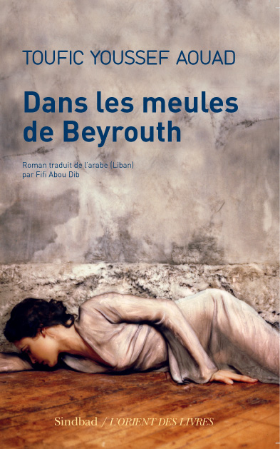 DANS LES MEULES DE BEYROUTH