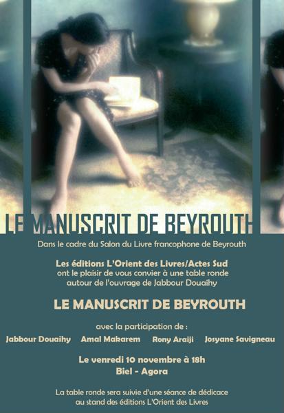"""TABLE RONDE AUTOUR DE L'OUVRAGE DE JABBOUR DOUAIHY """"LE MANUSCRIT DE BEYROUTH"""""""
