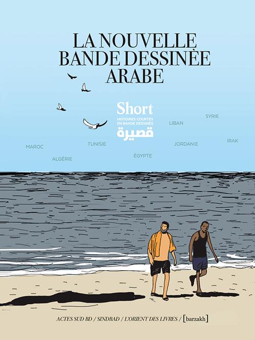 SHORT : LA NOUVELLE BANDE DESSINÉE ARABE