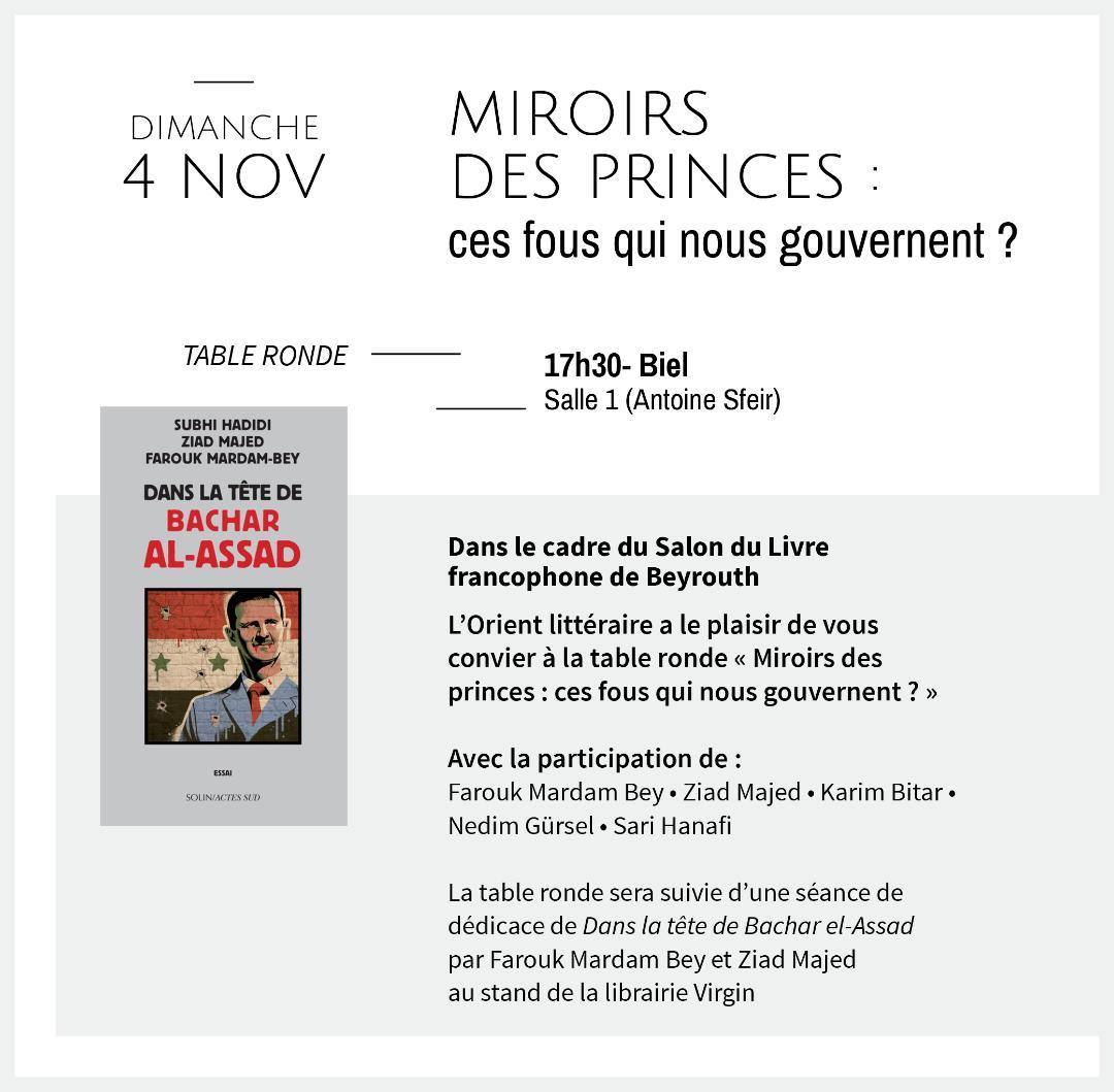 """""""MIROIRS DES PRINCES: CES FOUS QUI NOUS GOUVERNENT"""""""