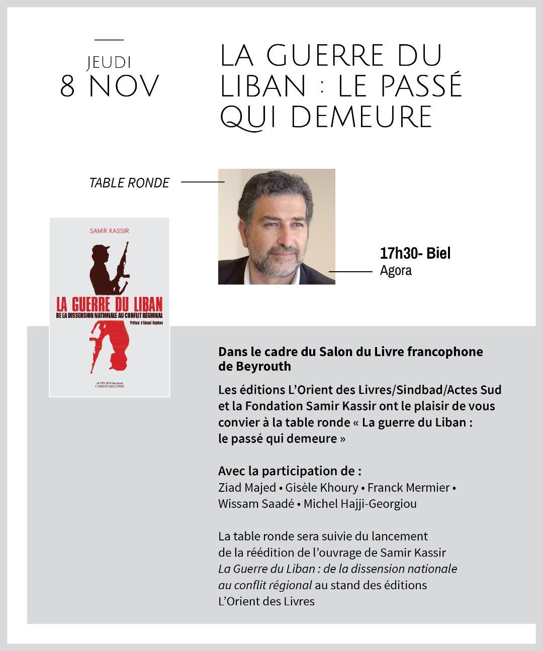 LA GUERRE DU LIBAN: LE PASSÉ QUI DEMEURE